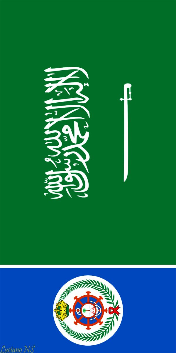 Navy flag of Saudi Arabia