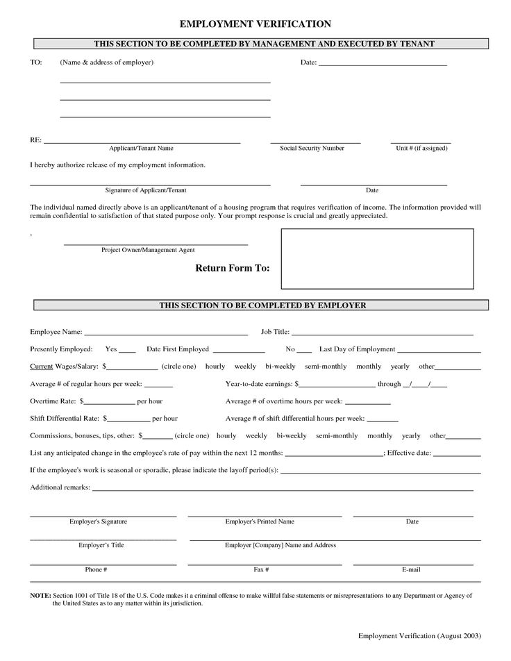 19 best Employee Forms images on Pinterest Human resources - employment verification form sample