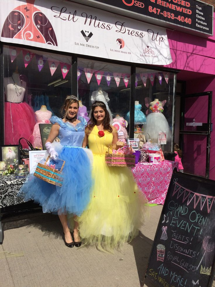 We make tutus for princesses too!