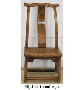 Ming Antique Asian Chair (Small Side Chair (deng guayi))