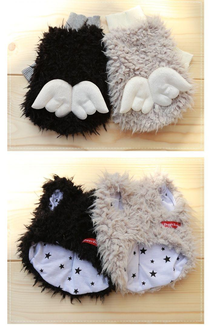 可愛い小型犬の洋服通販 鎌倉ドッグ タンクトップ 犬の洋服 小型犬 小型犬の服