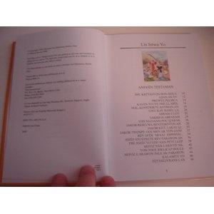 Haitian 101 Favorite Stories From the Bible / Haitian Children's Bible By Ura Miller (Author), Gloria Oostema (Illustrator)  $34.99