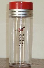 Tea2Go Travel Mug  Easiest way to maykingtea on the go :o) $25  Email me on info@maykingtea.com for more details