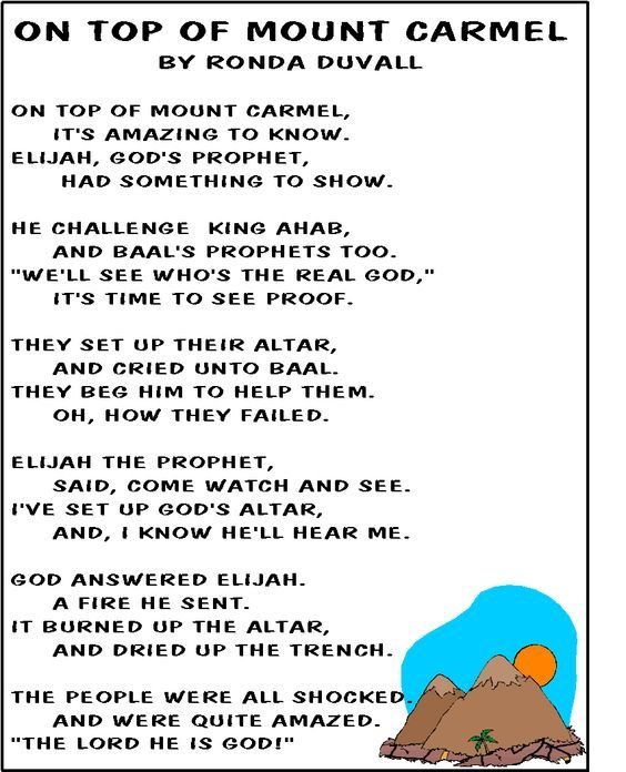 Song to go with Elijah's WIN over the prophets of Baal. Mount Carmel!! Hands On Bible Teacher: