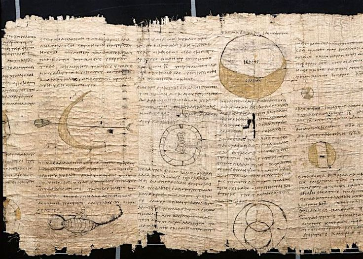 astrology during the renaissance Welcome to the world of elizabethan astrology the elizabethan era was from 1558 - 1603, deemed the elizabethan era after the queen of england, queen elizabeth the first on this website you will find the beliefs, astrologers, constellations, and the superstitions regarding astrology in the elizabethan era.