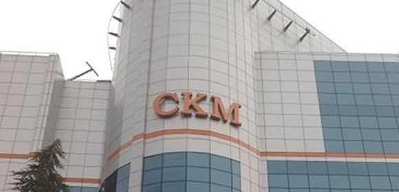Caddebostan Kültür Merkezi(CKM), 2014 Mart Ayı Etkinlikleri