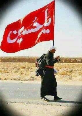 Ya Hussain Flag Labaik Ya Hussain Flag...