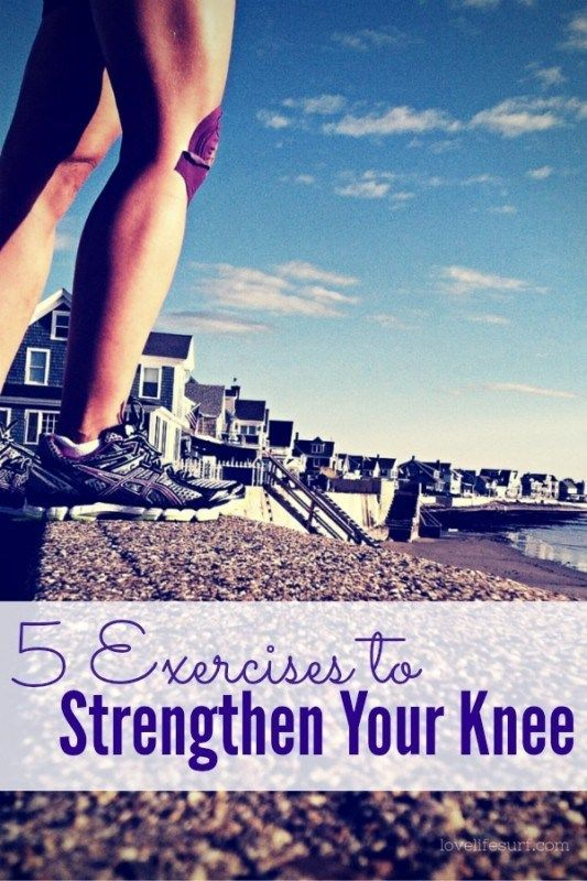 Are you suffering from a knee injury or recovering from one? Does your knee hurt when you run? Try these 5 exercises to strengthen your hips and glues - the key to stabilizing your knee for pain-free running! #correres #deporte #sport #fitness #running