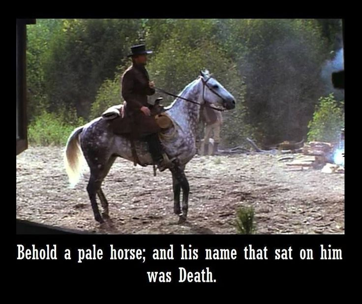 Behold The Pale Horse Quote Tombstone