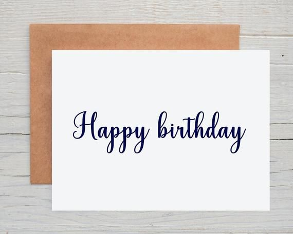 Simple Classic Happy Birthday Card Blank Birthday Card Etsy Happy Birthday Cards Simple Birthday Cards Birthday Cards