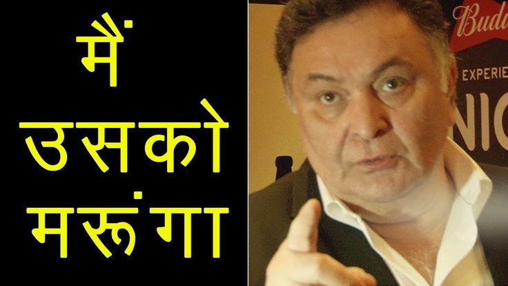 Rishi Kapoor ANGRY At Media For Asking About Ranbir And Mahira CAUGHT Smoking Controversy - Download This Video   Great Video. Watch Till the End. Don't Forget To Like & Share Rishi Kapoor ANGRY On Media For Asking About Ranbir And Mahira CAUGHT Smoking Controversy For More Updates: Subscribe to: https://www.youtube.com/user/movietalkies Like us on: http://ift.tt/1IrrvsY Follow us on: https://twitter.com/MovieTalkies Follow us on: http://ift.tt/2kSWHKW  Download This Video  Video