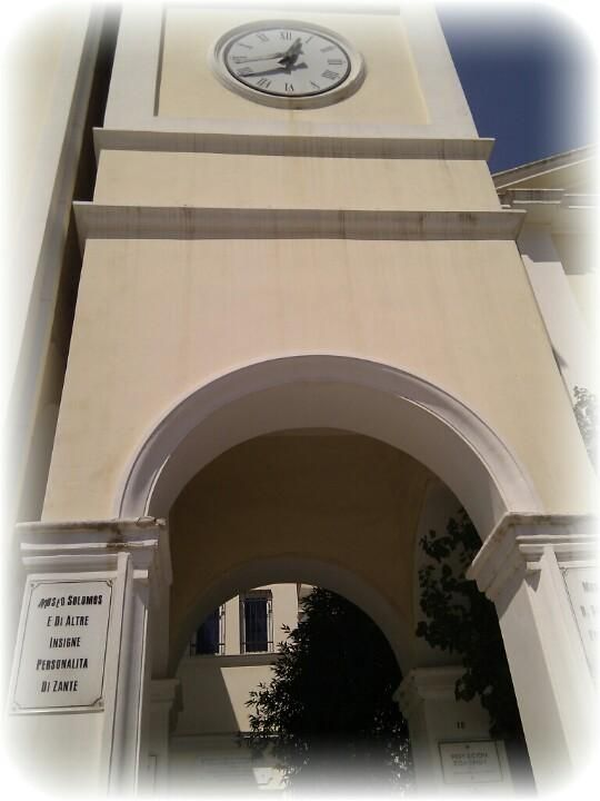Solomon #Museum. This museum is standing on the square of Saint Markos. As it is named is dedicated to #Greek national poet who wrote the Greek National Hymn, Dionysios Solomos.