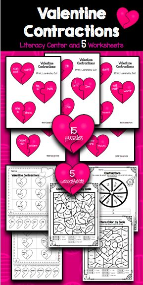 Valentines Day Contractions worksheets and literacy center
