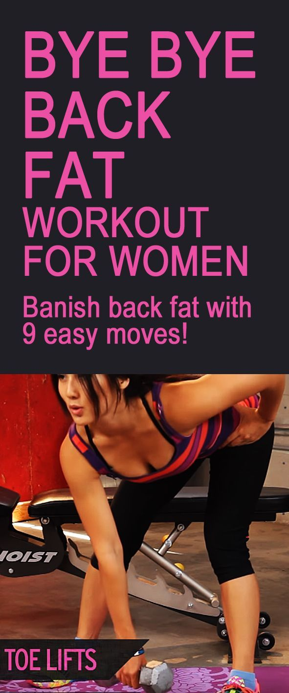 BYE BYE BACK FAT workout for women. #backfat #backworkout #fatburn #gettoned #weightloss #sparetire #brabulge