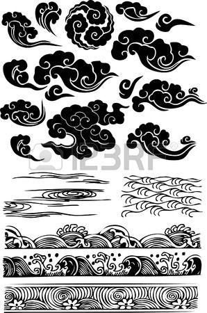 clásico símbolo de la nube de agua de mar Foto de archivo - 4381303
