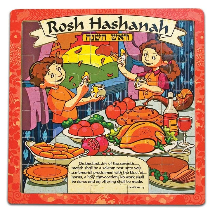 easy rosh hashanah dinner recipes