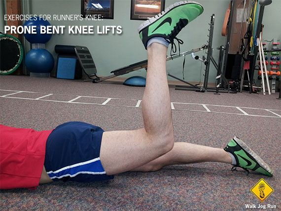 Hip strengthening exercises to prevent knee problems. Runners should do these every day!