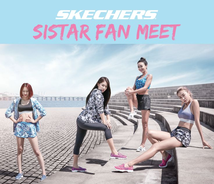 Calling all STAR1s! From now until 2nd December, get your hands on any adult footwear (regular-priced) from Skechers stores and stand a chance to win Cat 1 tickets (worth S$238 each) to SISTAR &amp...