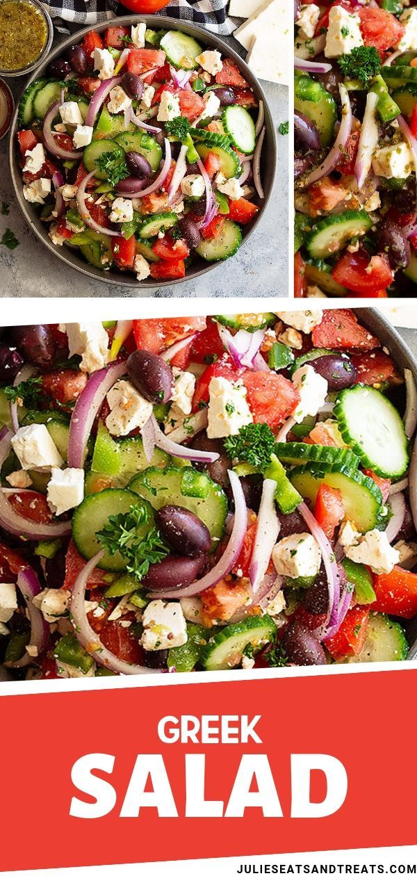 An easy Greek Salad recipe with bright fresh and delicious ingredients! It is a … – Salads