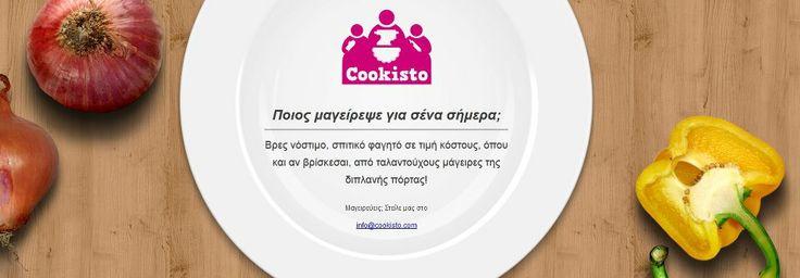 #Cookisto: Μια ελληνική πατέντα για σπιτικό φαγητό από χέρι σε χέρι [ΕΙΚΟΝΕΣ]   Ειδήσεις και νέα με άποψη