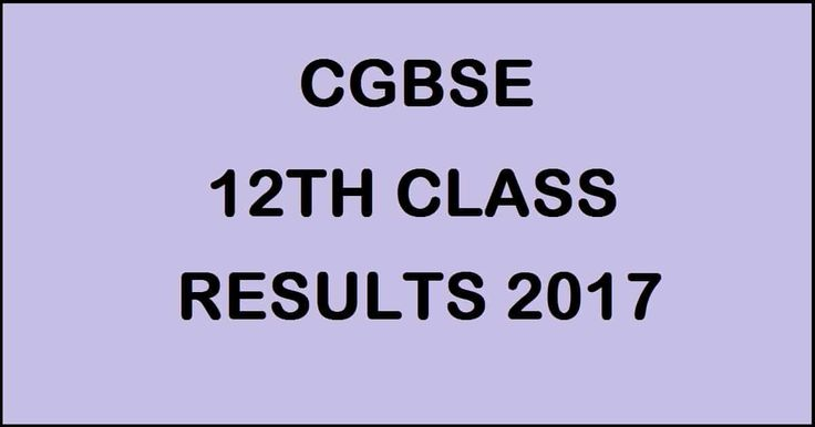 The Chhattisgarh Board of School Education or CGBSE is likely to announce the CGBSE Class 12 2017 Result on April 28, 2017, Saturday.