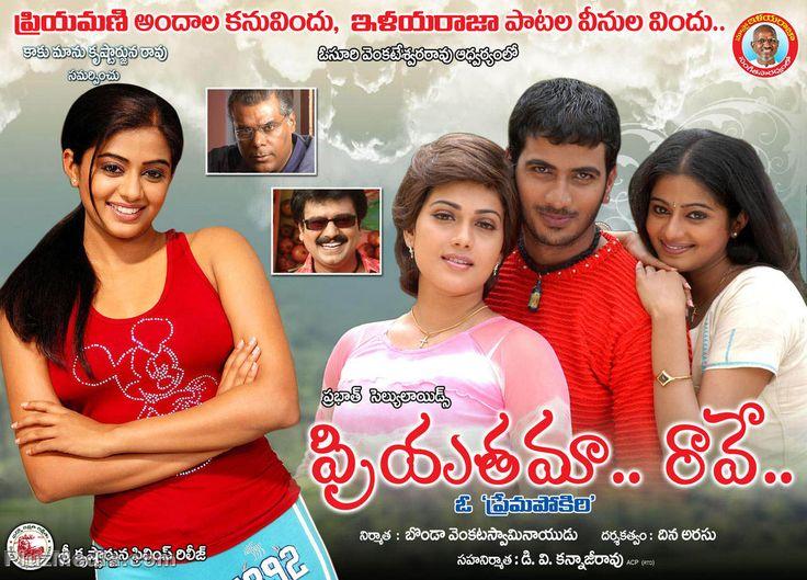 free telugu mobile movies download 3gp