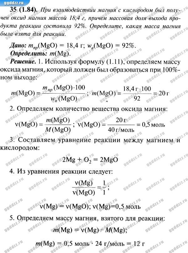 Готовые домашние задания по математике класса 2017г