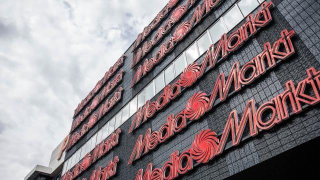'Persoonsgegevens in winkels MediaMarkt slecht beveiligd' | NU - Het laatste nieuws het eerst op NU.nl