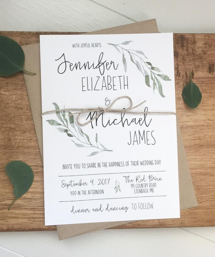 Rustic Wedding Invitation Modern Wedding Invitation 275
