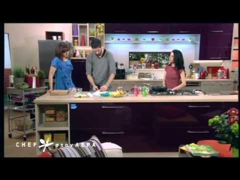 Chef στον αέρα | Κοτομπουκιές, μπριάμ λα - 01/05/2015