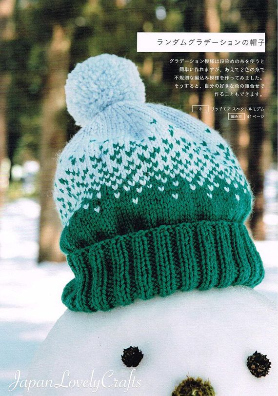 Nordic Scandinavian Modern, Casual Knit Patterns, Japanese Knitting Pattern Book, Easy Tutorial, Women Warm Cap, Mitten Gloves, Socks, B1929