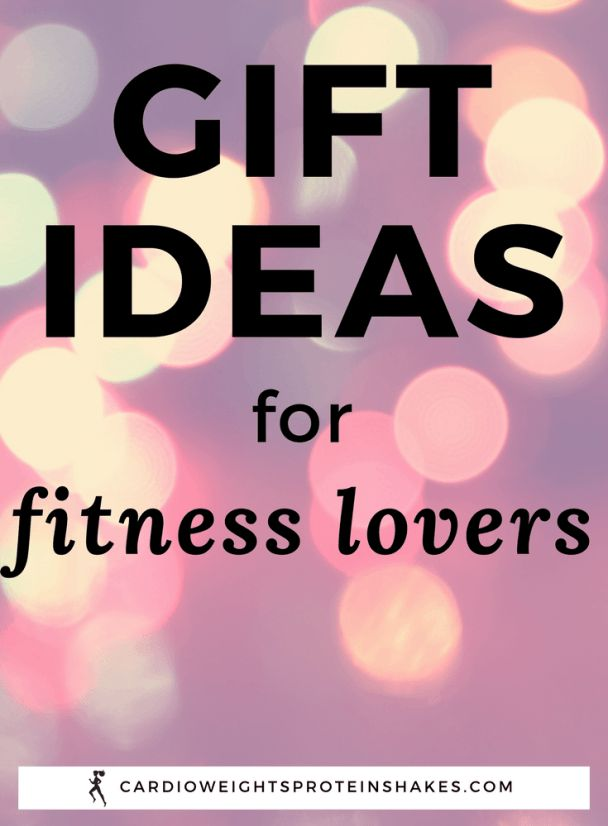 Workout gifts are the best! Here is a list of 30+ of the best fitness gifts for people who workout (these include fitness gifts for women as well as fitness gifts for men!).