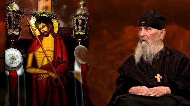 Elder Ephraim Arizona -  Γέροντας Εφραίμ της Αριζόνας: Μη χάνης το θάρρος σου, παιδί μου.... ( Γέροντας Ε...