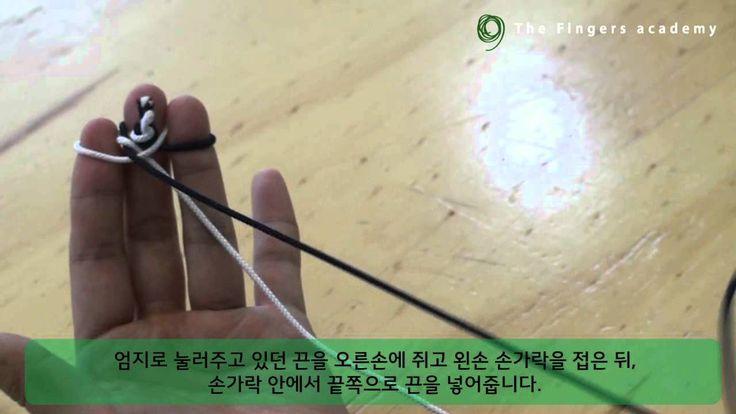[핑거스아카데미] 동양매듭 기본 기법③-연봉매듭
