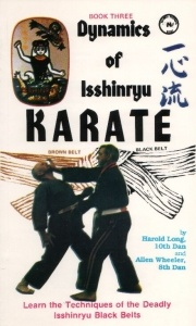 how to say martial artist in japanese