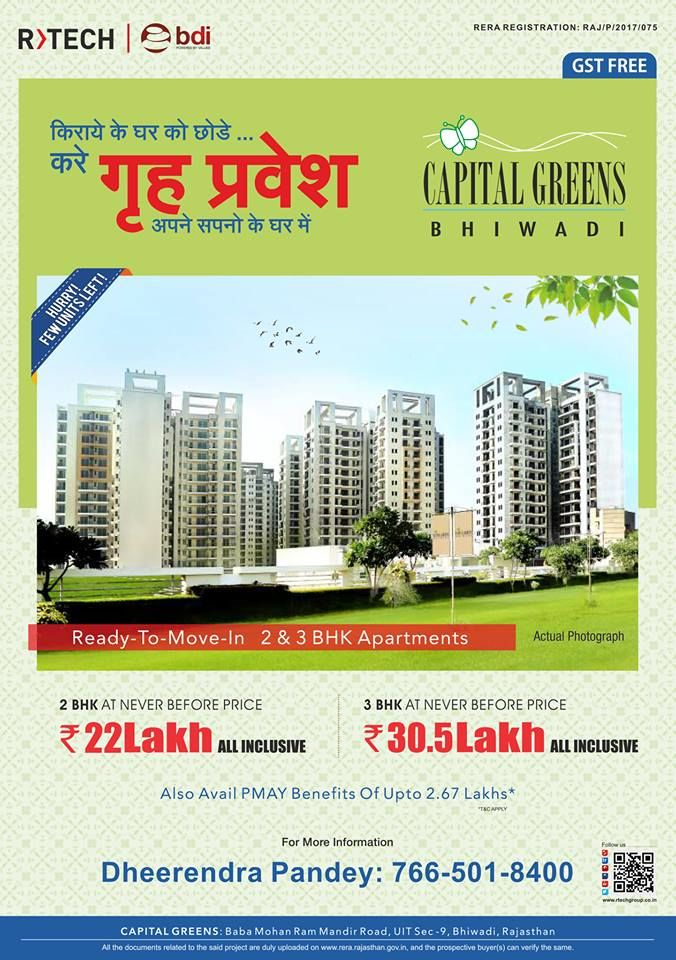 Residential Apartments Projects In Bhiwadi Capital Greens Bhiwadi