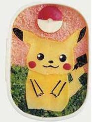 Pikachuuuuu!