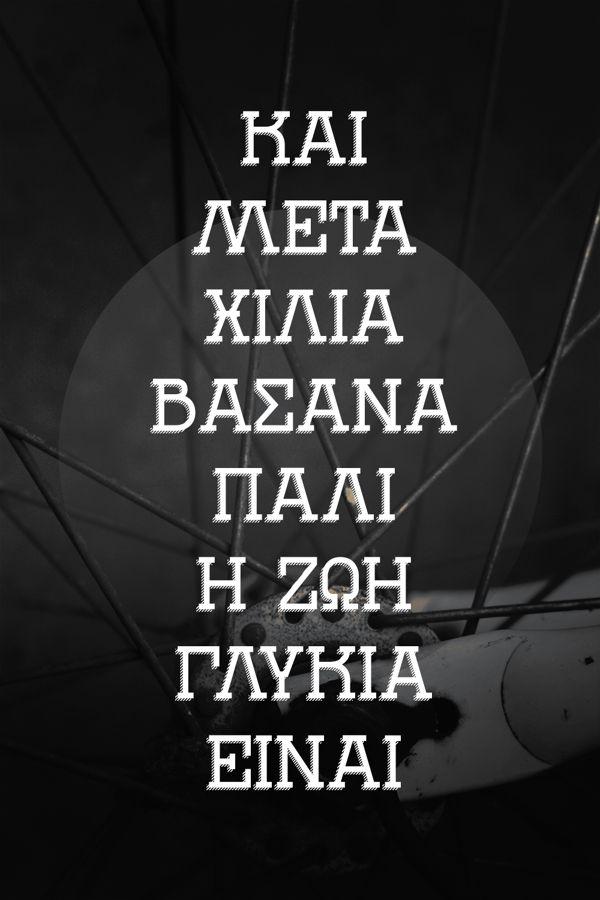REN Typeface ( Free Font ) on Behance