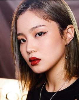Lee hi x mac