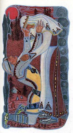"""КАЛЕВАЛА"".  Художник Тамара Юфа  Изд-во ""Карелия"", 1970 год."