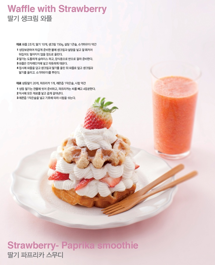 Strawberry Waffle and Smoothie