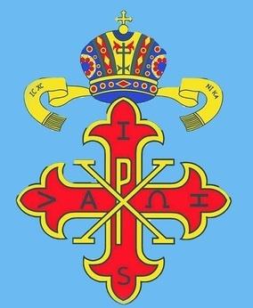 Soberana Orden Imperial Bizantina De San Constantino
