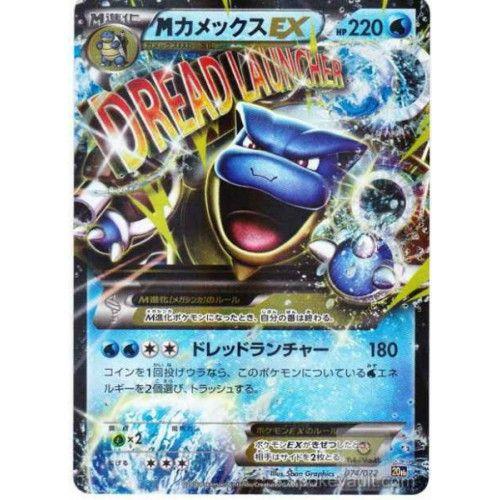 Pokemon 2016 20th Anniversary Theme Deck (Version #2) Mega ...