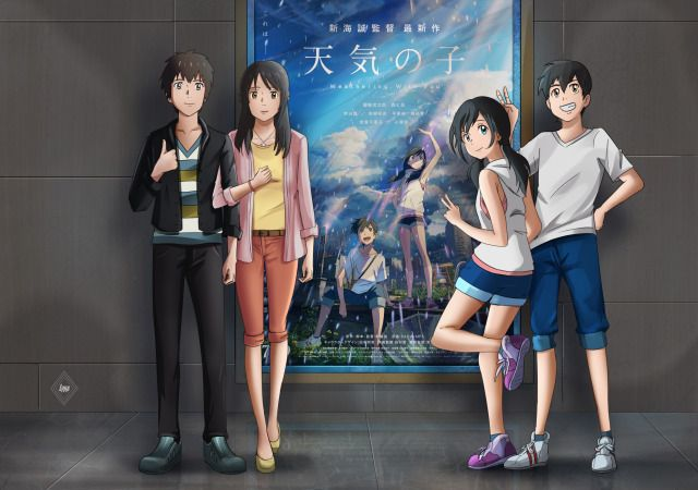 Do Taki And Mitsuha From Your Name Appear In Weathering With You The Boba Culture In 2020 My Hero Academia Episodes Cool Animations Anime