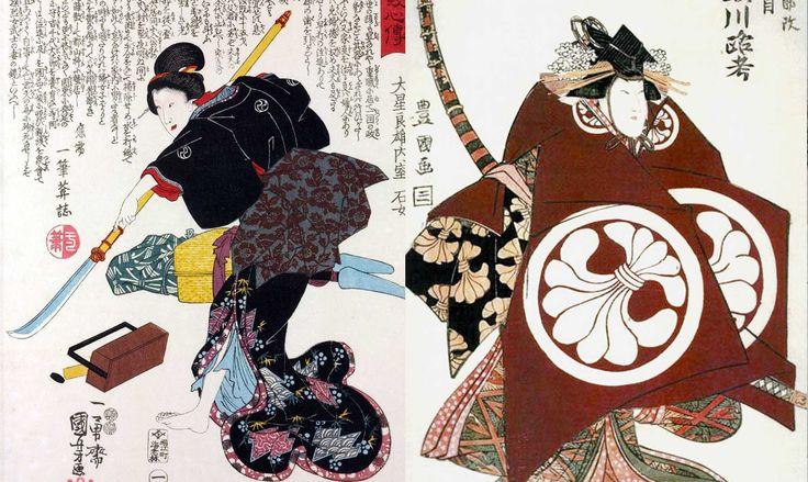 """Amazonas, Espartanas, y en Japón unas mujeres que lucharon al lado de los hombres: """"Onna bugeisha"""", el selecto y valeroso grupo de mujeres samurái."""