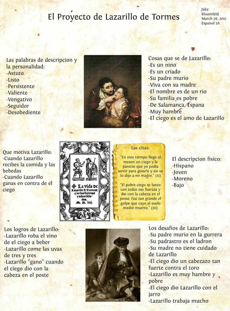 lazarillo de tormes | El Proyecto de Lazarillo de Tormes - Jake Bloomfeld | Publish with ...