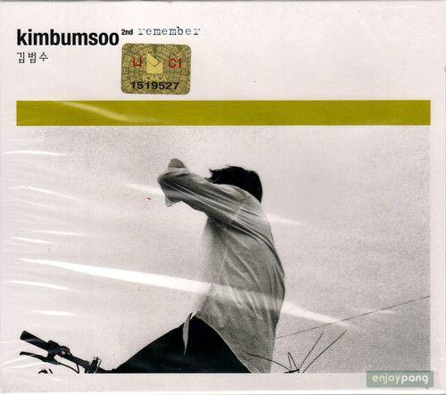 Kim Bumsoo / 2nd Album CD - remember(Remake album) / released in 2000