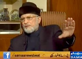 Dr Tahir-ul-Qadri's Exclusive Interview with Paras Khursheed on Samaa News