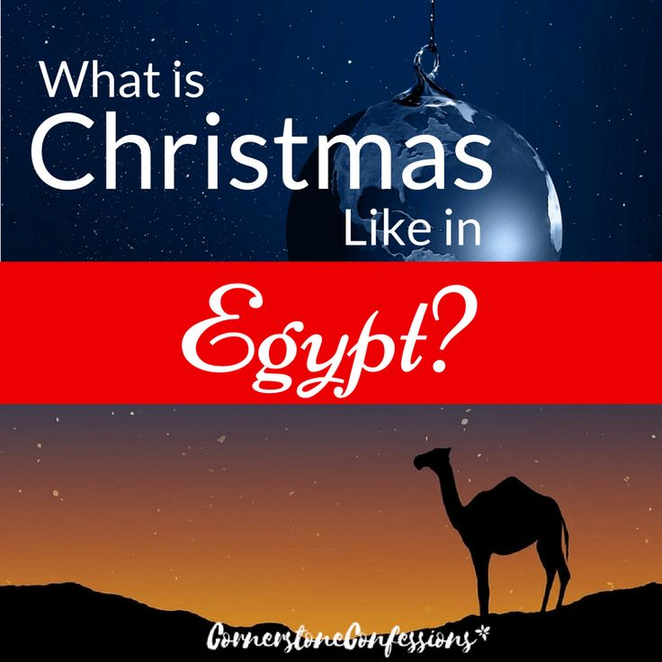 It's the 12 Days of Christmas Around the World and the countdown is on. Today's activities give a look at Christmas in Egypt.