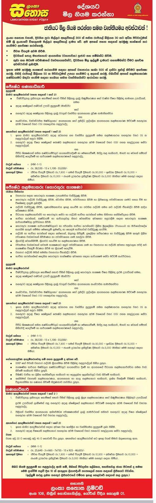 Sri Lankan Government Job Vacancies at Lanka Sathosa Ltd for Senior Accountants, Accountants, Senior Managers (IT)